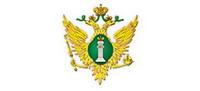 Министерства юстиции
